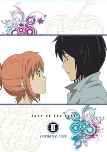 Higashi no Eden (sub Ita) streaming anime megavideo